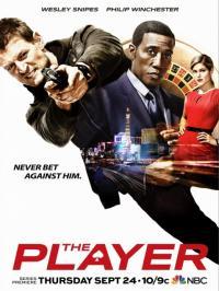 The Player / Играчът - S01E08