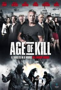 Age Of Kill / Век на убийци (2015)