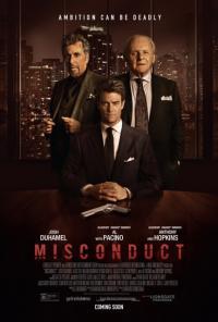 Misconduct / Лошо поведение (2016)
