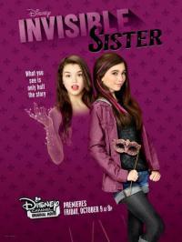 Invisible Sister / Моята невидима сестра (2015) (BG Audio)