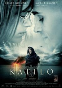 The Midwife / Акушерката / Katilo (2015)