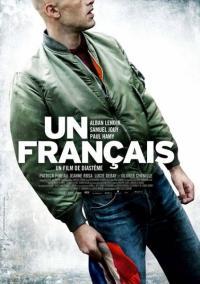 Un Francais / Френска кръв / French Blood (2015)