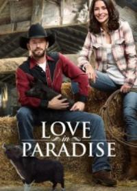 Love in Paradise / Любов в Рая (2016)
