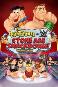 The Flintstones and WWE : Stone Age Smackdown / Семейство Флинтстоун : Шоуто Разбиване през Каменната Ера (2015) (BG Audio)