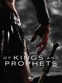 Of Kings and Prophets / Царе и Пророци - S01E02 - Season Finale