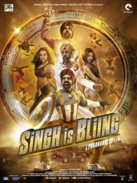 Singh is Bliing / Сингх е сляп (2015)