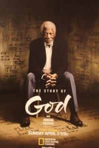The Story of God: Beyond Death / Историята за Бог с Морган Фрийман: Отвъд смъртта (2016) (BG Audio)