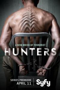 Hunters / Ловци - S01E01