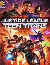 Justice League vs. Teen Titans / Лигата на Справедливостта срещу Малките Титани (2016)