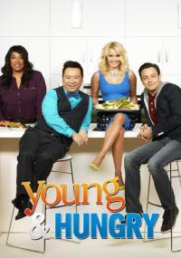 Young & Hungry / Млади и Гладни - S03E08