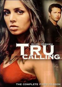 Tru Calling / Ясновидката Тру - S01E19-E20 - Season Finale
