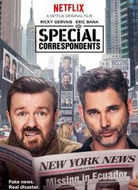 Special Correspondents / Специални кореспонденти (2016)