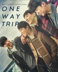 One Way Trip / Пътуване в една посока (2016)