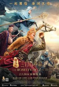 The Monkey King 2 / Кралят на Маймуните 2 (2016)
