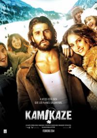 Kamikaze / Камикадзе (2014)