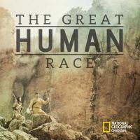 The Great Human Race: Fire / Човешката раса: Огънят (2015) (BG Audio)