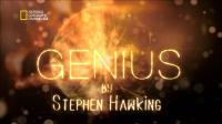 GENIUS by Stephen Hawking: Can We Time Travel? / Гений със Стивън Хокин: Можем ли да пътуваме във времето? (2016) (BG Audio)