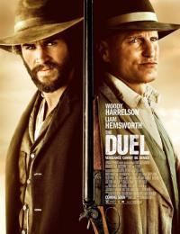 The Duel / Дуелът (2016)