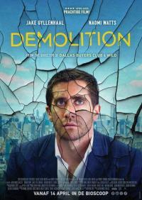 Demolition / Разрушение (2015)