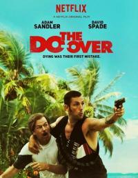 The Do-Over / Повторението (2016)