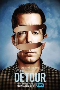 The detour / Отклоняването -S01E01