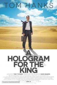 A Hologram for the King / Холограма за краля (2016)