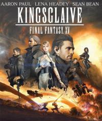 Kingsglaive: Final Fantasy XV / Кингсглейв: Реална фантазия XV (2016)