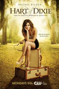 Hart of Dixie / Д-р Зоуи Харт - S01E22 - Season Finale