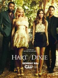 Hart of Dixie / Д-р Зоуи Харт - S04E01