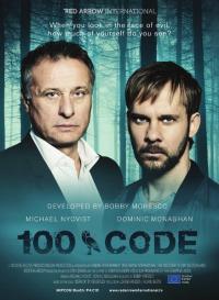 100 Code / Код 100 - S01E12 - Season Finale