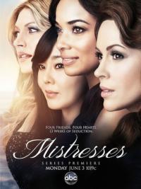 Mistresses / Любовни авантюри - S01E01