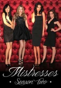 Mistresses / Любовни авантюри - S02E01