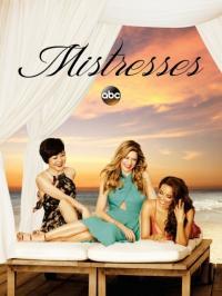 Mistresses / Любовни авантюри - S04E13 - Series Finale