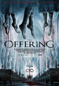 The Offering / Жертвоприношението (2016)