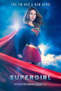 Supergirl / Супергърл - S02E01