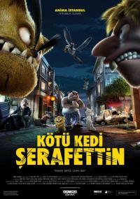 Kotu Kedi Serafettin / Лошият Котарак Шерафеттин (2016)