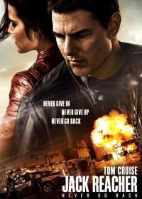 Jack Reacher: Never Go Back / Джак Ричър: Не се връщай (2016)