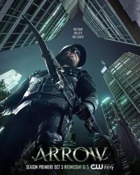 Arrow / Стрела - S05E09