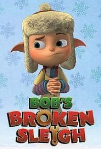 Bob's Broken Sleigh / Боб спасява Коледа (2015) (BG Audio)