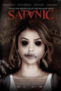 Satanic / Сатанично (2016)