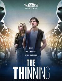 The Thinning / Разреждането (2016)