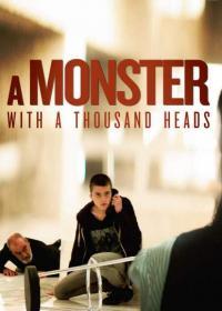 Un monstruo de mil cabezas / Хилядоглавото чудовище (2015)