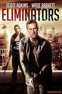 Eliminators / Елиминатори (2016)
