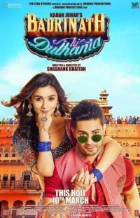 Badrinath Ki Dulhania / Булката на Бадринат (2017)