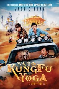 Kung Fu Yoga / Gong fu yu jia / Кунг-фу йога (2017)