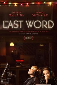 The Last Word / Последната дума (2017)