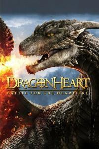 Dragonheart: Battle for the Heartfire / Сърцето на дракона: Битка за огъня в сърцето (2017)