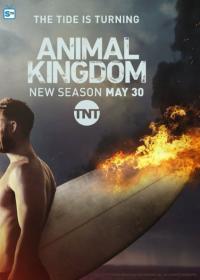 Animal Kingdom / Животинско Кралство - S02E01