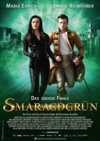 Smaragdgrün / Смарагдовозелено (2016) (BG Audio)