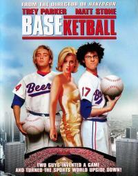 BASEketball / Бейзкетбол (1998)